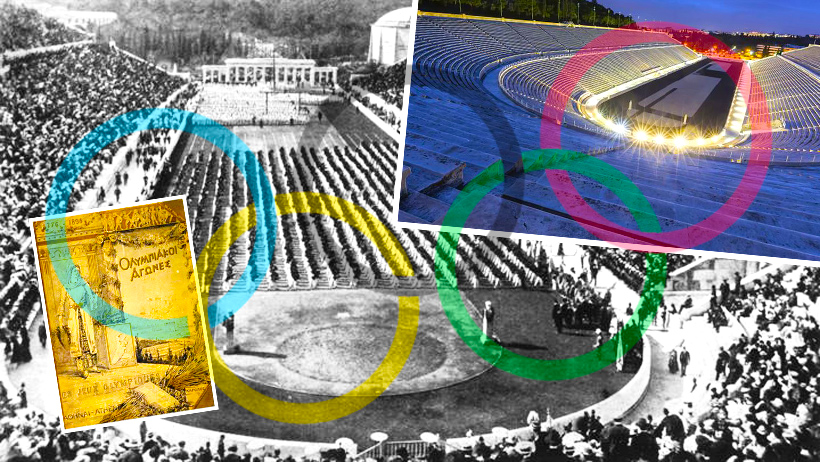 The stadium of the first modern Olympics